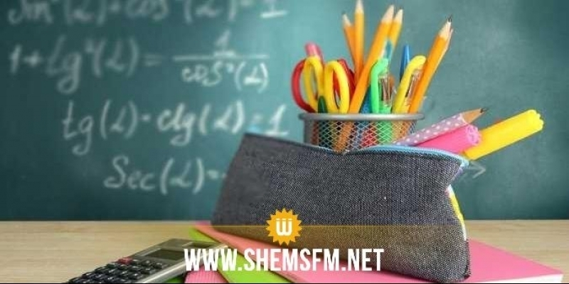 القصرين: اليوم العودة المدرسية بـ 6 مدارس إبتدائية في عمادة الوساعية