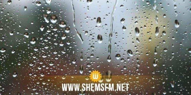 Météo: un début de semaine marqué par des pluies orageuses