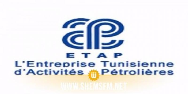 نقابي: مؤسسة الأنشطة البترولية غير قادرة على خلاص أجور موظفيها