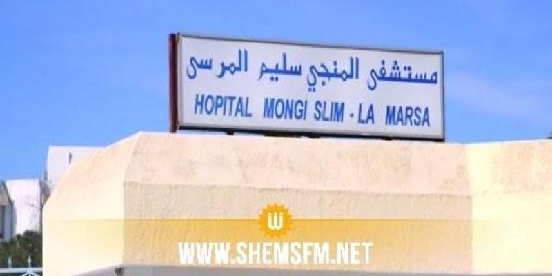 Hôpital Mongi Slim: les positifs au Covid-19 sont soignés avec les autres patients