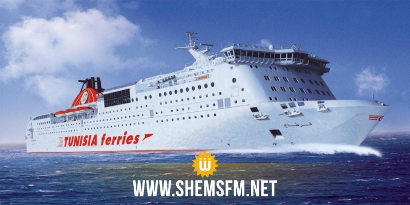 الشركة التونسية للملاحة تُحدث تغييرات على رحلات السفينة ''قرطاج''