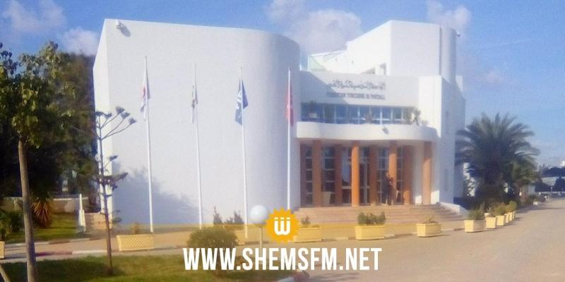 الجامعة التونسية لكرة القدم: تدابير جديدة بسبب كورونا