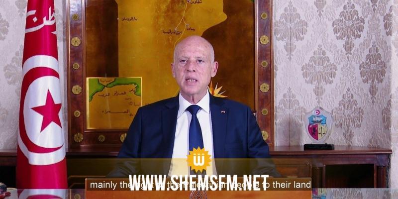 قيس سعيد:''الأمم المتحدة يجب أن تكون متحدة أكثر''