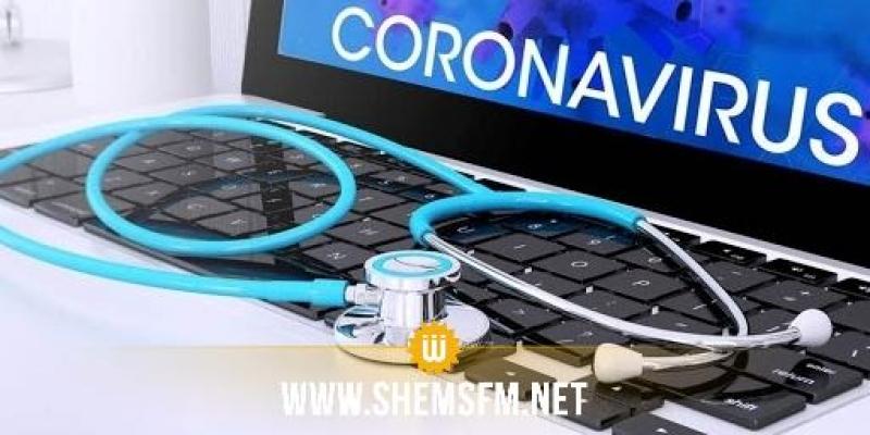 لليوم الثالث: تواصل تعليق العمل بالمؤسسات الصحيّة بالقيروان
