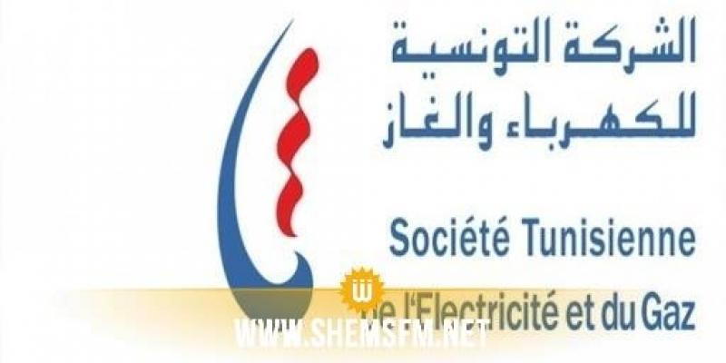 La reprise de l'approvisionnement en gaz à Oued Ellil attendue mardi en fin d'après-midi