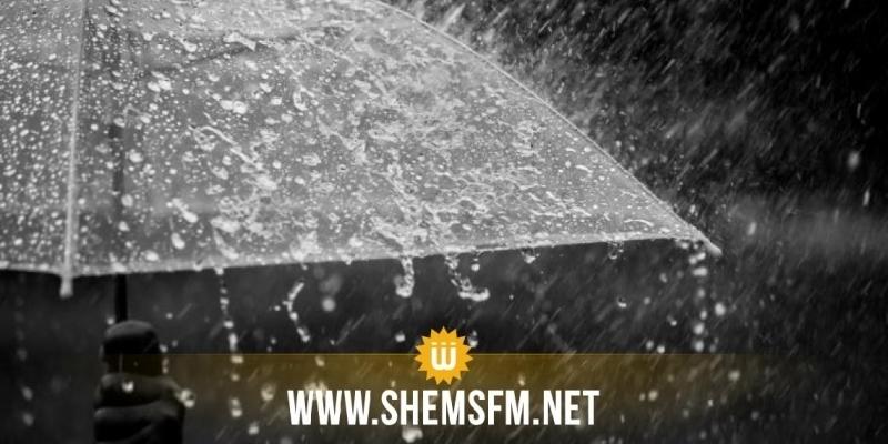 كميات الأمطار المسجلة بحساب المليمتر خلال 24 ساعة الماضية