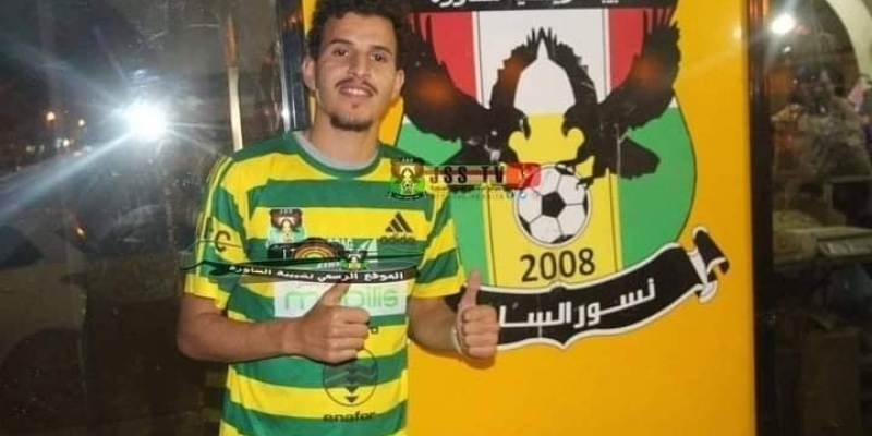 النادي الإفريقي يتعاقد مع لاعب جزائري