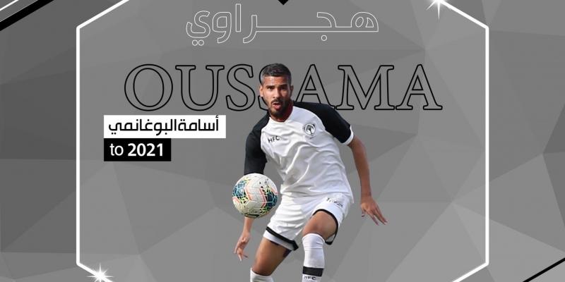 أسامة البوغانمي فـي نادي هجر السعودي
