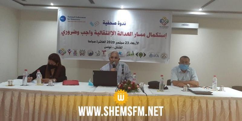الفرحاني: 'المشيشي تعهد بأن تتكفل وزارة العلاقة مع الهيئات الدستورية والمجتمع المدني بملف شهداء وجرحى الثورة'