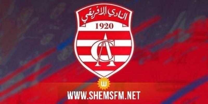 تركيبة الاطار الفني لاكابر النادي الافريقي لكرة القدم في موسم 2020 - 2021