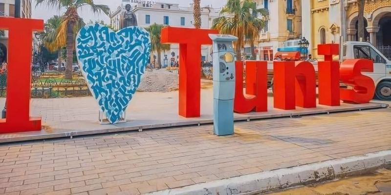 تم تركيزه أمام مُجسم Ilove Tunis: بلدية تونس تُقرر إزالة عدّاد المنطقة الزرقاء