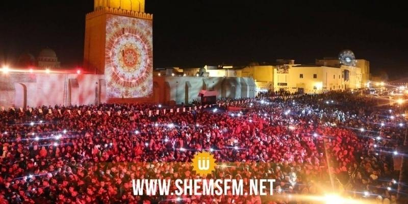 القيروان: إلغاء احتفالات المولد النبوي الشريف