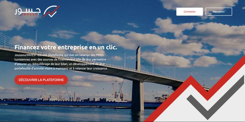 إطلاق أوّل منصّة تونسية لتمويل رأس المال