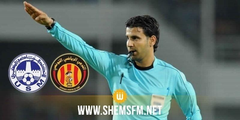 Coupe de Habib Bourguiba : Sadek Selmi dirige la finale, Dorsaf Ganaouati quatrième arbitre