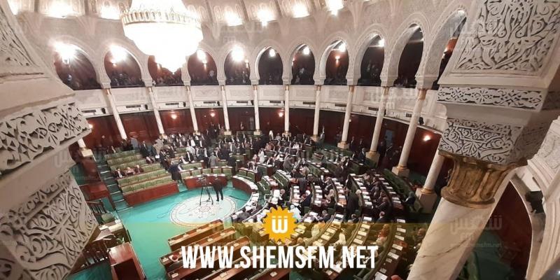 البرلمان: كتلة النهضة تسحب مشاريع اللوائح ومبادرة لتعليق العمل بالفصل141 من النظام الداخلي