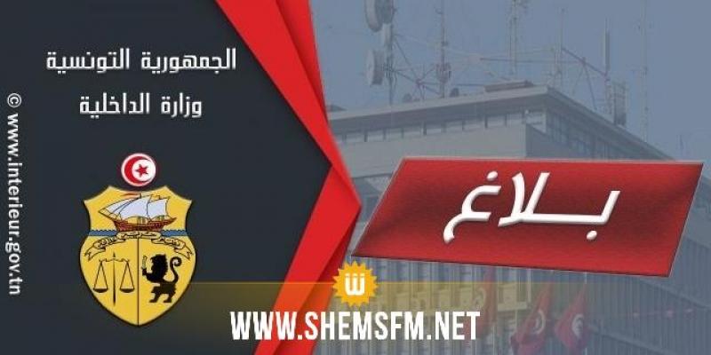 حادث منزل تميم: تنفيذ بطاقة الإيداع الصادرة ضد صاحب السيارة الخاصة