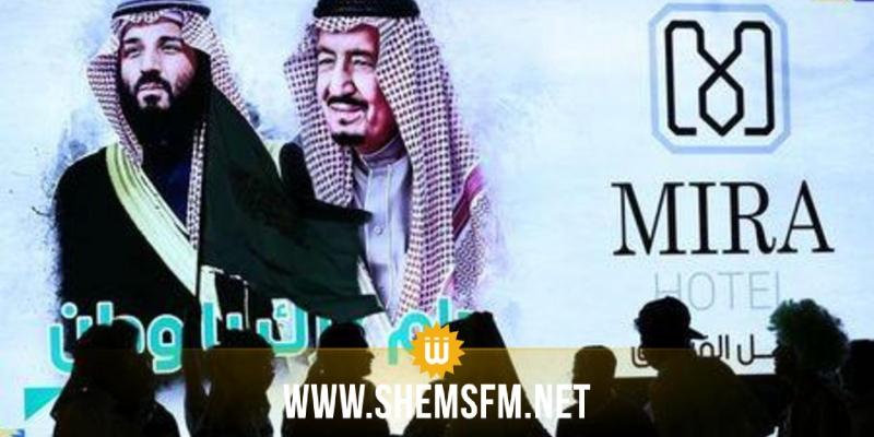 معارضون سعوديون يعلنون تأسيس حزب سياسي ينادي بالديمقراطية