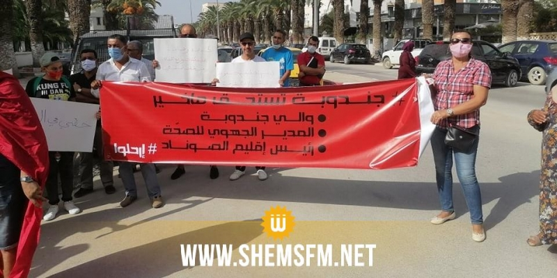 جندوبة: محتجون يطالبون بتركيز مخبر تحاليل وأسرة انعاش للمصابين بالكورونا