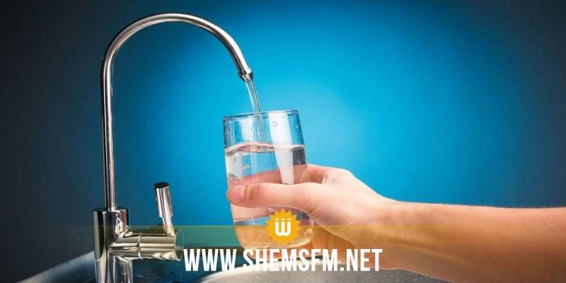 وزيرة الفلاحة تؤكد توفير الماء الصالح للشرب في أكثر من 700 مدرسة