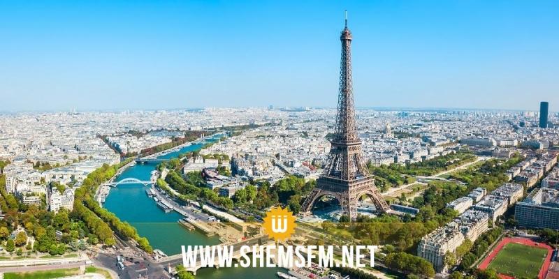 باريس: 4 مصابين جراء عملية طعن قرب المقر السابق لمجلة  شارلي إبدو