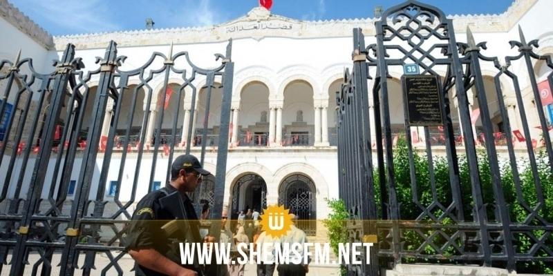 Le tribunal de Tunis n'a pas fermé, bien que cinq employés aient été testés positifs au Covid-19