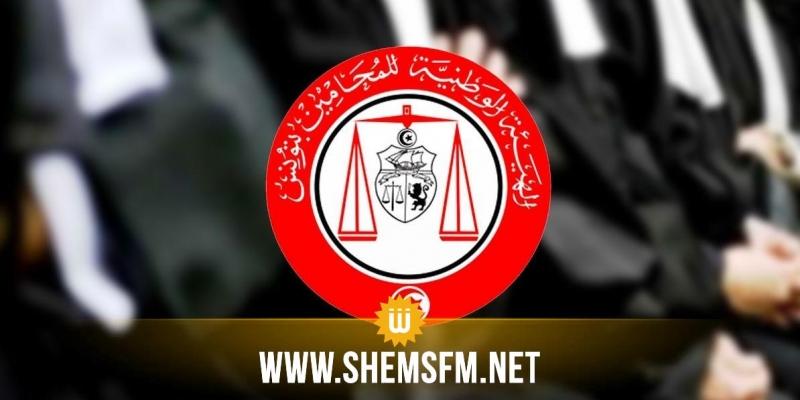 هيئة المحامين بتونس تدعو لتفعيل الأحكام الزجرية لكل مخالف للبروتوكولات الصحية