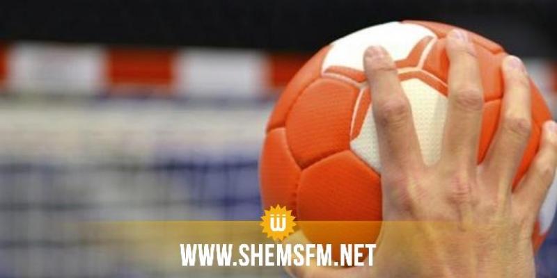 اليوم: نهائي كأس تونس لكرة اليد فتيان وفتيات