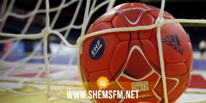 جامعة كرة اليد تعقد ندوة صحفية لتقديم المدرب الجديد للمنتخب الوطني
