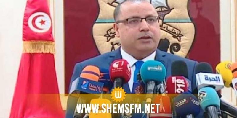 المشيشي: الحكومة تتجه نحو غلق المعتمديات التي يفوق فيها عدد الاصابات الـ 250 إصابة لكل 100 ألف ساكن