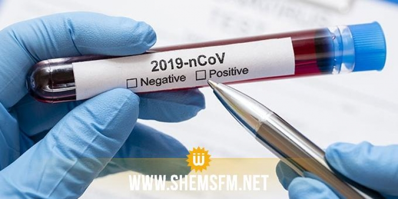الكاف: 15 إصابة محلية جديدة بفيروس كورونا