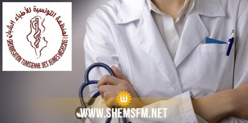 منظمة الأطباء الشبان تدعو إلى تتبع كل من لا يكشف عن إصابته بكورونا للطبيب