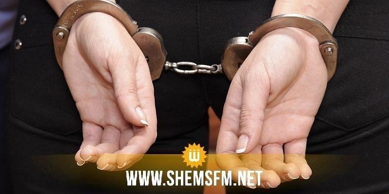 بنقردان: إيقاف إمرأة محكوم عليها بـ3 سنوات سجنا من أجل الانتماء إلى تنظيم إرهابي