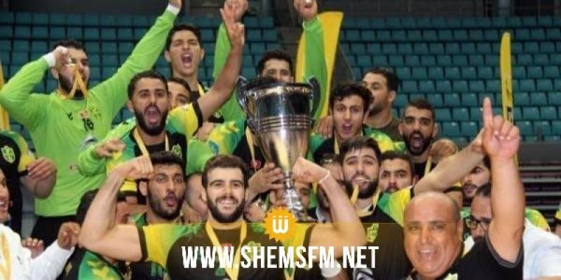 نادي ساقية الزيت يتوج بلقب كأس تونس لكرة اليد