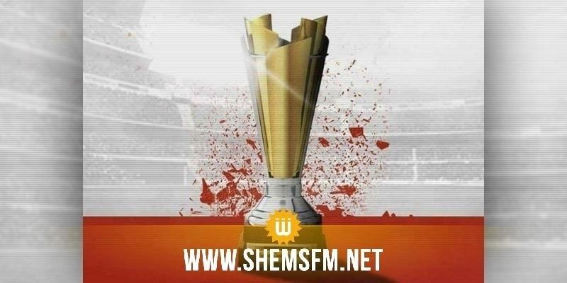 اليوم نهائي كأس تونس لكرة القدم
