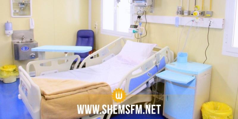 غير مدرجة في قائمة الحاملين للفيروس: وفاة امرأة بكورونا في المرناقية