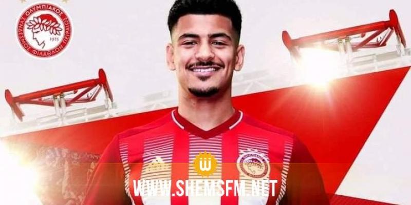 محمد دراغر ينضم رسميا لأولمبياكوس اليوناني