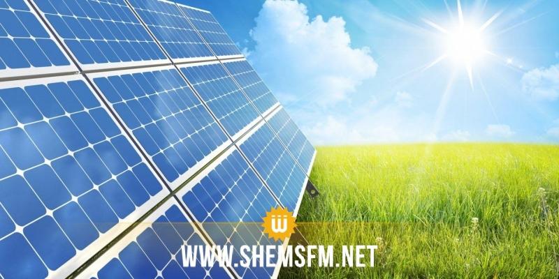الإعلان عن إنجاز مشاريع لإنتاج الكهرباء من الطاقات المتجددة في إطار جولة رابعة