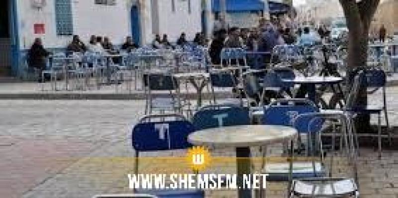 الإعلان عن إجراءات خاصة بالمقاهي وقاعات الشاي والمطاعم والحانات والملاهي الليلية