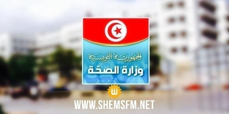 Covid-19: un bilan de 11082 contaminations en Tunisie