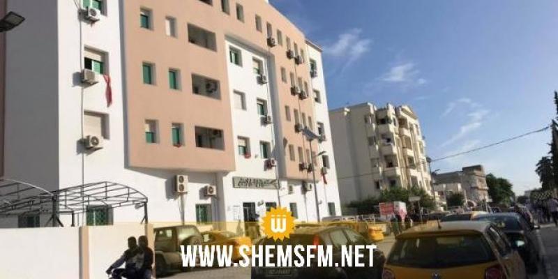 منوبة: إصابة موظف بالصندوق الوطني للضمان الإجتماعي بكورونا