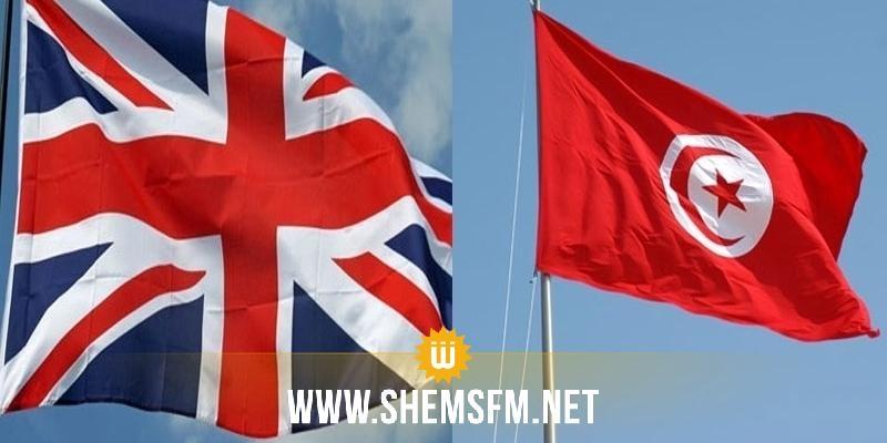 بريطانيا تمنع مواطنيها من دخول تونس
