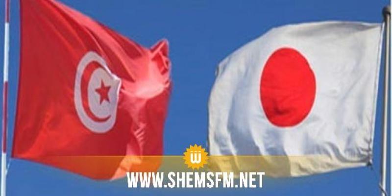 الغرفة التونسية اليابانية: المؤسّسات اليابانية لا تنوي مغادرة تونس رغم الصعوبات