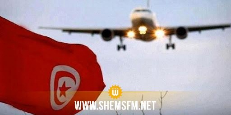 Rappel des conditions d'entrée au territoire tunisien en provenance de la France