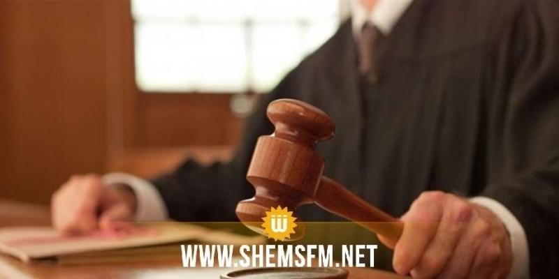 L'AMT appelle à un dialogue sociétal autour de la réforme du pouvoir judiciaire