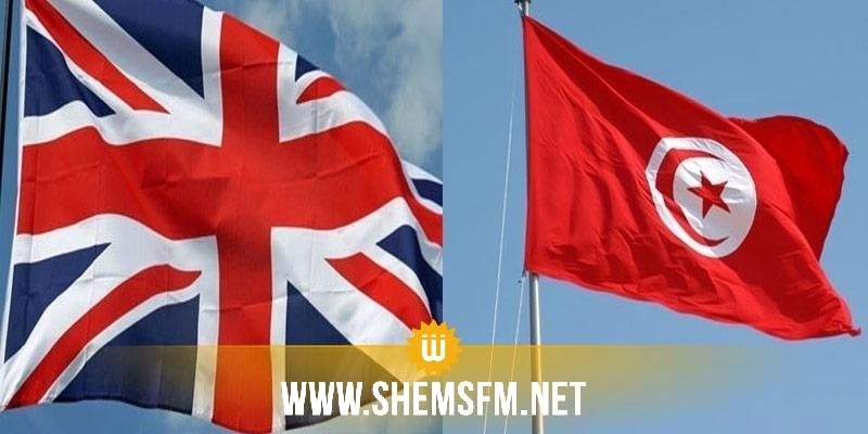 منع البريطانيين من السفر إلى تونس: سفارة بريطانيا بتونس توضح