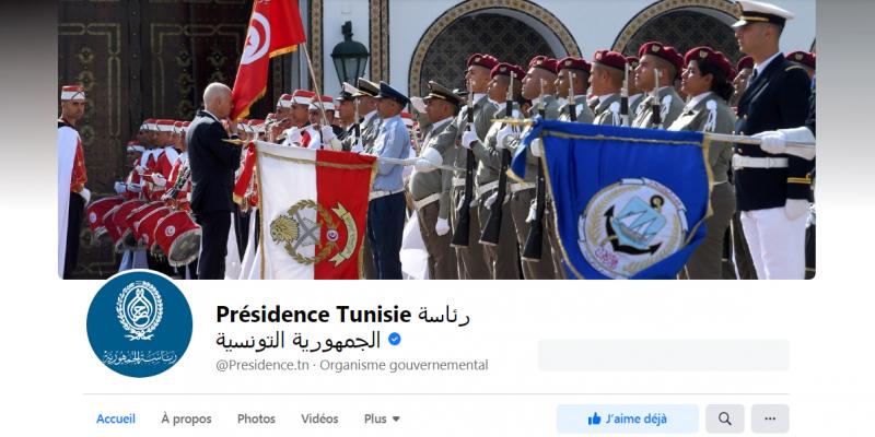 Facebook supprime une vidéo de la page de la présidence, «signalée» par les internautes