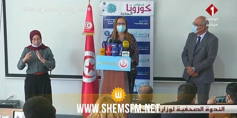 تونس: تسجيل 246 حالة وفاة و أكثر من 17 ألف إصابة بفيروس كورونا منذ شهر فيفري
