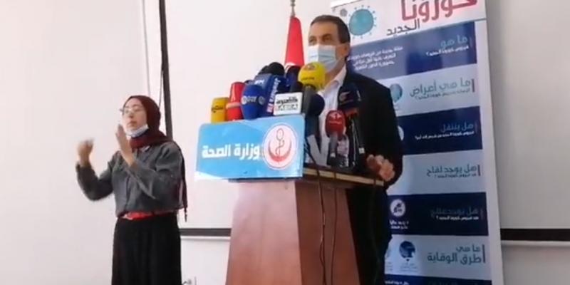 وزارة الصحة :  40 سرير إنعاش شاغر مخصصين للمصابين بفيروس كورونا