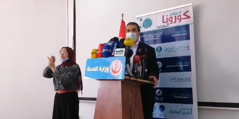 Ministère de la Santé : la situation sanitaire est critique et nécessite davantage de vigilance