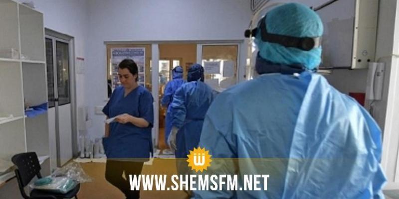 نقابة الممرضين التّونسيين: الأرقام التي تقدمها وزارة الصحة حول فيروس كورونا مغلوطة